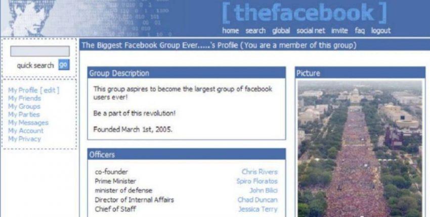 Facebook cumple 15 años: así ha evolucionado desde su primera versión